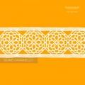 Lenzuola su Misura Maxi King Size Raso Extra Fine di Puro Cotone TC300 Pizzo Parigi